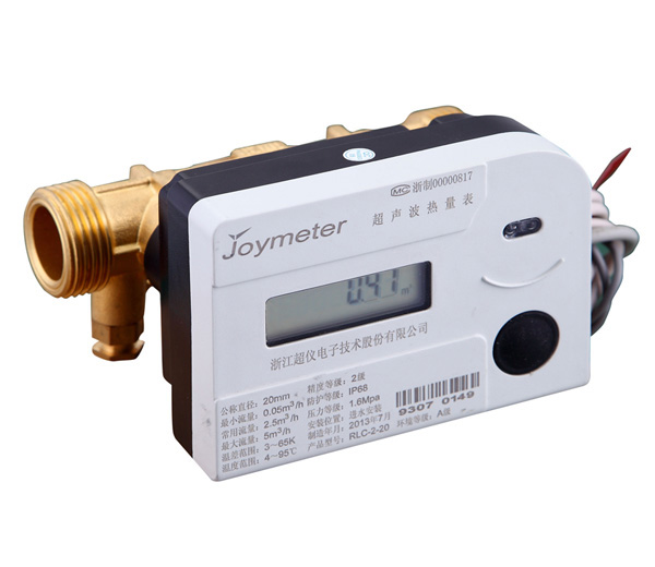 超声波热量表, JOYR200