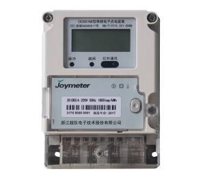 RS485远传阀控单相电表